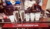 Bar Impressions™ Countertop Indoor Mat (3.5