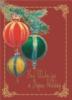 Victorian Ornaments Holiday Greeting Card (5