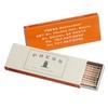 Full-Length Boxed ToothPicks