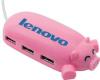 Pig Usb 2.0 Hub