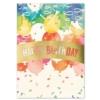 BIRTHDAY BLAST (Gold Lined White Envelope)
