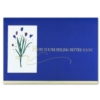 GET WELL BOUQUET (Gold Lined White Fastick® Envelope)