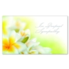 SWEET LILIES (White Unlined Envelope)
