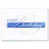 STAR TREATMENT (Silver Deckle Edge White Fastick® Envelope)