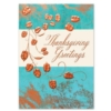 COPPER GREETINGS (Gold Lined Ecru Fastick® Envelope)