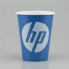 9 oz Paper Cup - Blue - Tradition