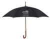 48 Inch Lux Wood Umbrella