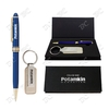 Esperanze Pen and Leather Key Tag Gift Set