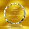 Award-Sunflower 6-3/8