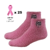 Fuzzy Feet and Pink Embroidered Ribbon Stickers Combo