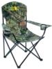 Mossy Oak® Captain's Chair