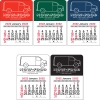 2022 Van Vinyl Adhesive Mini Stick Calendar