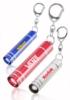 Lantern Aluminum LED Key Chain