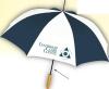 Auto Open Sporty Stick Umbrella