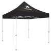 10' Standard Tent Kit (Full-Color Imprint, 1 Location)