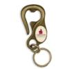 Belt Loop Bottle Opener Keychain