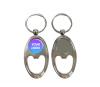 Oval Metal Bottle Opener Keyring
