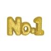 No. 1 Chenille Lapel Pin