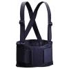 Samson Back Support Brace w/Suspenders SM-3X
