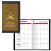 2 Tone Vinyl Cover Monthly Planner w/ 2 Color Insert