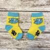 Kids Custom Socks
