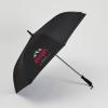 Rebel 2XL Inverted Umbrella