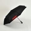 Phonebrella™ Auto Umbrella