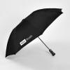 Inverted Phonebrella™ Umbrella