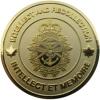 Die Struck Brass Coins - 1-3/4