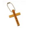 Wooden Cross Key Chains
