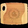 Two Tone Bamboo Cutting Board w/Handle (9